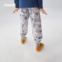 【活动价:99.5】安奈儿童装男童裤子春2020新款中大童薄款梭织单裤休闲防蚊裤透气