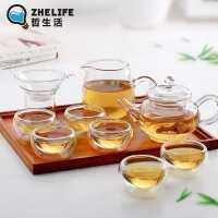 耐热高温玻璃功夫茶具套装玻璃茶壶整套泡茶壶过滤红茶具普洱茶杯