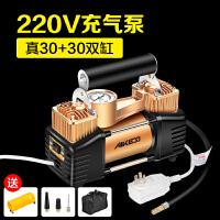 220v双缸电动充气泵家用高压小型车载打气筒汽车用轮胎加气充气机