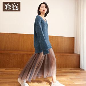 【低至1折起】森宿降温效应秋装文艺毛衣套装裙