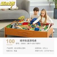 【六一儿童节特惠】 MAXIM儿童木质轨道玩具益智积木兼电动托马斯小火车套装男