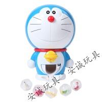 哆啦A梦扭蛋机套装迷你抓娃娃机套装机器猫儿童扭蛋玩具 扭蛋机套装