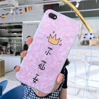 苹果6手机壳iPhone7潮7plus/6plus硅胶8防摔10可爱iPhone6s女plus 苹果6/6s 粉底小仙女