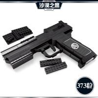 六一儿童节礼物Ak47玩具枪拼装积木枪玩具拼装吃鸡M416积木枪儿童益智拼装玩具积木枪男孩子玩具