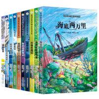 10册昆虫记海底两万里木偶奇遇记绿野仙踪注音版带拼音故事书6-8-10-12岁小学生一年级二三年级课外书阅读必读班主任推