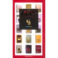 [二手旧书9成新]Zippo 云峰著 9787500443377 中国社会科学出版社