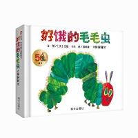 信谊世界精选图画书-好饿的毛毛虫 立体洞洞书(50周年纪念版)
