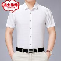 短袖衬衫男夏季款中年商务休闲高档桑蚕丝半袖上衣