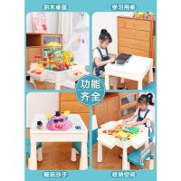 儿童多功能积木桌3-6周岁宝宝2益智拼装男女孩大小颗粒玩具游戏桌儿童积木桌子3-6周岁7宝宝多功能学习桌4男孩积木玩具5