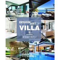 ZJ-豪宅设计典范II 福建科技出版社 9787533542108