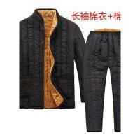 冬季中老年人男加绒加厚开衫保暖内衣套装棉衣棉裤爸爸爷爷装