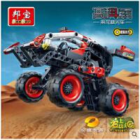 欢乐童年 邦宝积木儿童玩具高科益智拼装积木玩具回力车赛车模型枭龙S光车