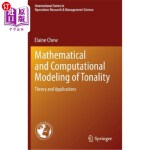 【中商海外直订】Mathematical and Computational Modeling of Tonality