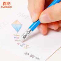 真彩彩色铅笔 美术绘画可擦无木彩铅笔 手绘涂鸦彩笔涂色笔12色24色36色48色画画笔
