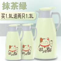 家用保温水壶大容量热水壶便携式暖壶真空玻璃内胆热水瓶保温瓶