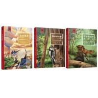 """神奇的自然传奇 全三册 森林的故事+森林寓言+ 罗尔夫丛林历险记 明确这本书是写给""""向导""""和孩子们的,""""向导""""便是家长"""
