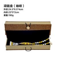 玉手镯盒项链手链佛珠银饰珠宝首饰礼品包装盒子