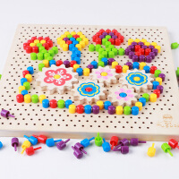 种蘑菇玩具 儿童蘑菇钉组合拼图木质拼插板玩具1-2-3-6周岁宝宝男孩女孩 250颗蘑菇钉 尺寸 30*30 送收纳袋