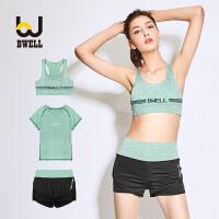 【11.2-11.7 大牌周 满100减50】BWELL 三件套健身套装女士健身房运动紧身衣背心速干夏季跑步家居服套装
