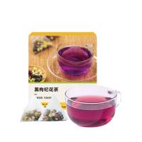 网易严选 女神颜值茶饮,富含花青素的黑枸杞花茶 8袋