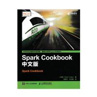 Spark Cookbook 中文版 大数据开源软件设计IP硅谷计算机 Rishi Yadav 人民邮电出版社 9787