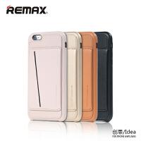 [礼品卡]Remax iphone 6plus手机壳创思皮套可插卡支架苹果6S plus皮套5.5 包邮 Remax/