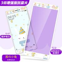 红米note4手机钢化膜全屏覆盖卡通彩色防摔蓝光5.5寸软边彩膜