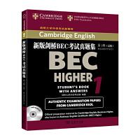 新版剑桥BEC考试真题集 (第1辑) :高级(附答案和听力CD) (参加BEC考试的必备书。本书适用于准备参加剑桥大学考