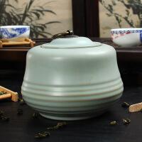 尚帝 陶瓷茶叶罐 天青汝窑可养茶叶罐仿宋密封罐XMBH2014-265A1