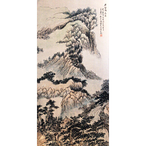 冯超然《石壑明泉图》纸本立轴
