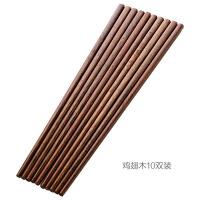 铁木鸡翅木防滑筷子家用10双套装实木餐具中式环保防霉快子家庭装