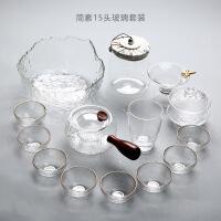 耐热玻璃功夫茶具套装家用花茶杯加厚透明简约日式锤纹泡茶壶盖碗