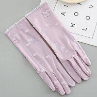 夏季遮阳短款手套女士开车透气防滑触摸屏防晒冰丝袖套长手套薄款 均码