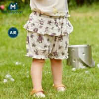 【618年中庆 2件4折价:40】迷你巴拉巴拉婴儿短裤花苞裤2020夏季女宝宝薄款透气荷叶边裤子