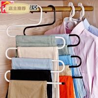 家居用品裤架生活小百货日常家庭大学生寝室宿舍整理收纳架子SN6920 5个