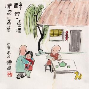 《醉饮一壶酒 清贫一盏茶》范德昌 原创手绘国画R4122