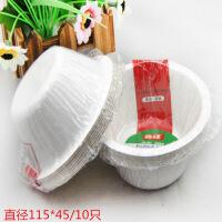 【品质好货】野餐烧烤纸碗一次性碗烧烤用品一次性纸浆餐具环保可降解240毫升