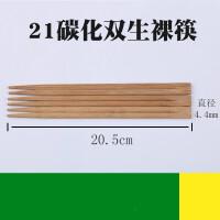 益友竹业一次性筷子连体双生筷外打包火锅筷普通家用筷