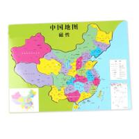 超大号磁性中国拼图 中国地图拼图木质纸质大号磁性早教玩具学生地理行政教具 地图拼图(木质带磁性)