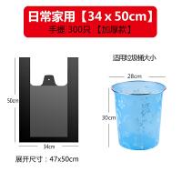 20190701115752297方便袋批发 家用大垃圾袋手提背心式黑色中号加厚一次性特大号厨房塑料袋批发 厚
