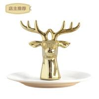 北欧首饰托盘置物盘收纳盘子电镀金色鹿角仙人掌苹果陶瓷装饰摆件SN1115