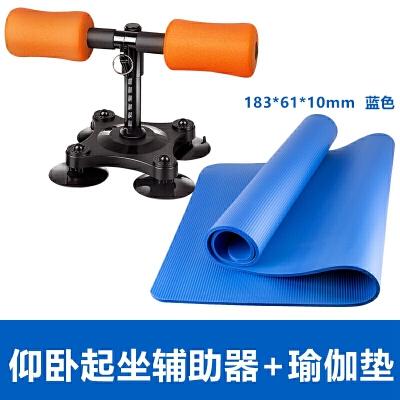 仰卧起坐辅助器男女腹肌健身器材家用多功能卷腹减腰瘦肚子吸盘器