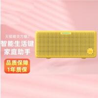 天猫精灵 方糖智能音箱 wifi语音声控家用蓝牙小ai儿童智能音响2代