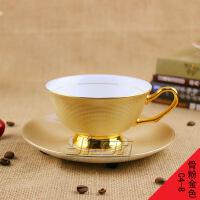 咖啡杯�W式小英式骨瓷咖啡杯套�b家用��性咖啡�t茶杯套