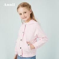 【活动价:249】安奈儿童装女童针织外套2020春季新款连帽短款上衣
