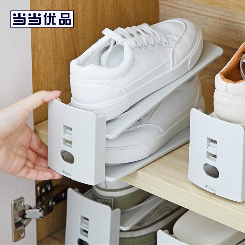 当当优品 可拆卸可调节鞋架 当当自营 双层收纳 三档可调节 承重良好 防止滑落