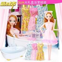 【六一儿童节特惠】 女孩玩具芭比洋娃娃套装大礼盒公主婚纱衣婴儿童换装浴室别墅城 浴缸可循环出水【送电池】礼盒装