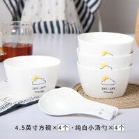 4人碗碟套装可爱卡通方碗陶瓷吃饭碗盘家用盘子创意碟子餐具