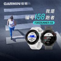 Garmin佳明Forerunner 158 光电心率GPS跑步马拉松骑行多功能手表