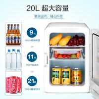 小冰箱迷你小型家用车载冰箱单门式宿舍二人世界车家两用